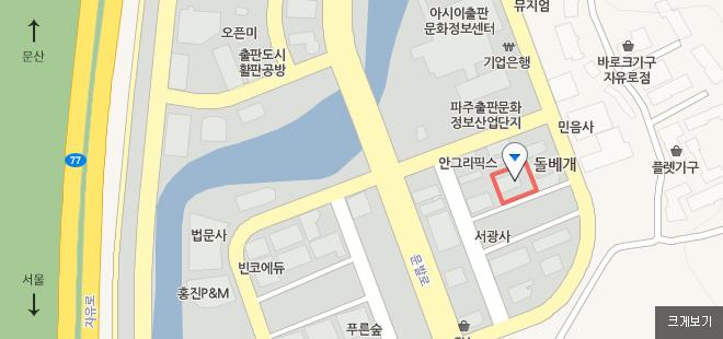 dolbegae-map